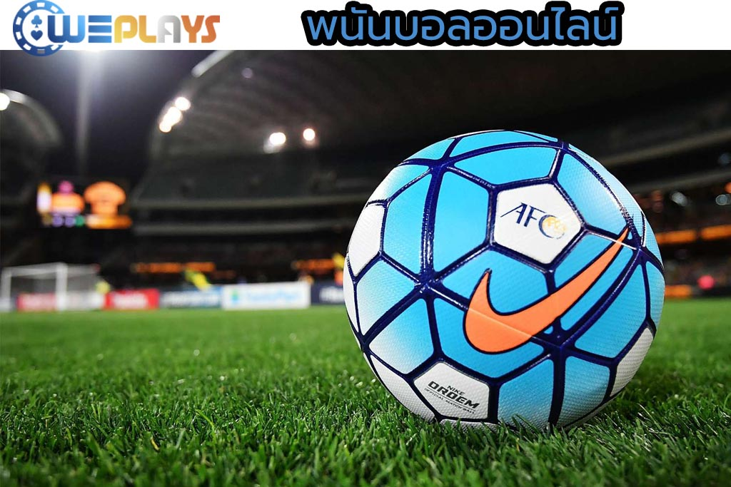 weplays-football-online