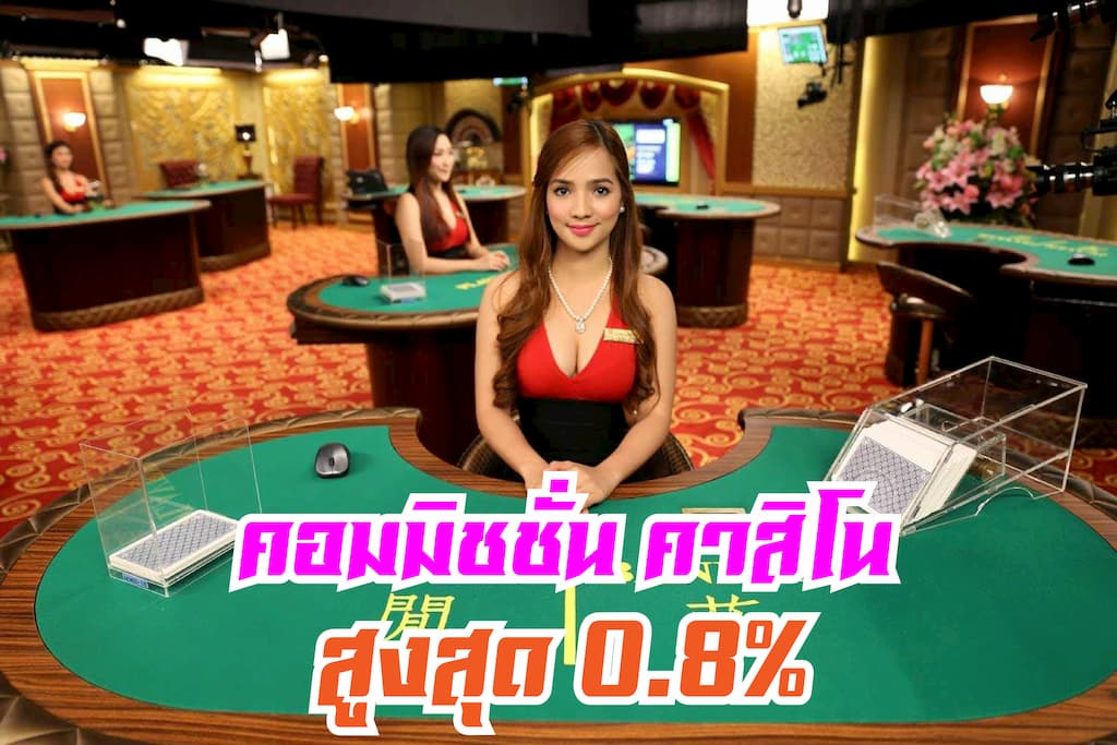 Casino web promotion